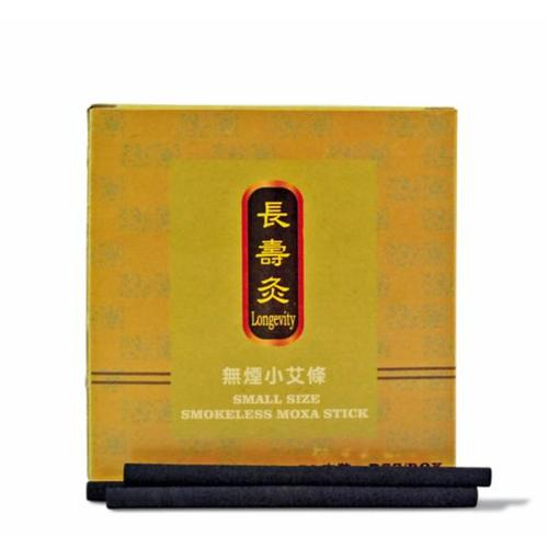 Smokeless Tiger Warmer Moxa, 1015599, Moxibustion