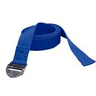YogaBelt, blue, 1016543, Yoga