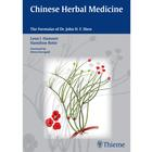 Chinese Herbal Medicine - Hammer,1017225